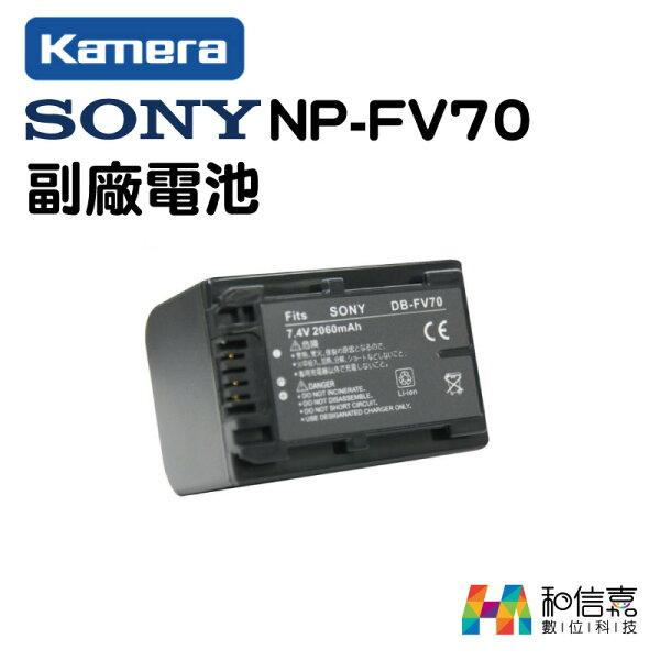 【和信嘉】Kamera佳美能SONYNP-FV70電池原廠保固一年