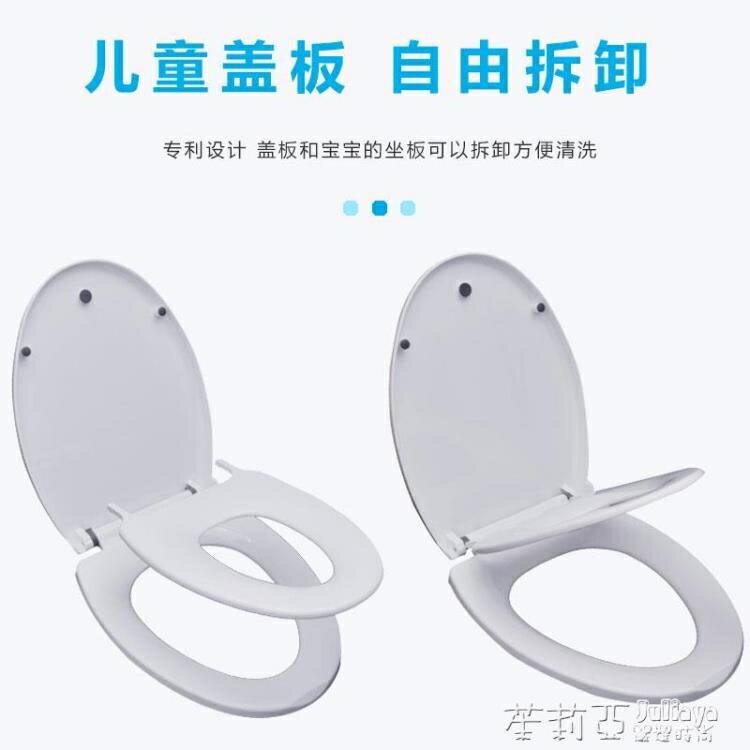 馬桶蓋子母蓋 親子大人兩用雙層 兒童坐便器馬桶圈 廁所板