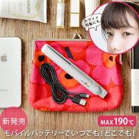 日本Mod's Hair  / USB 超輕量 隨身 平板夾 MHS-0840 / STYLISH MOBILE HAIR IRON -日本必買 日本樂天代購 (3278)-日本樂天直送館-日本商品推薦