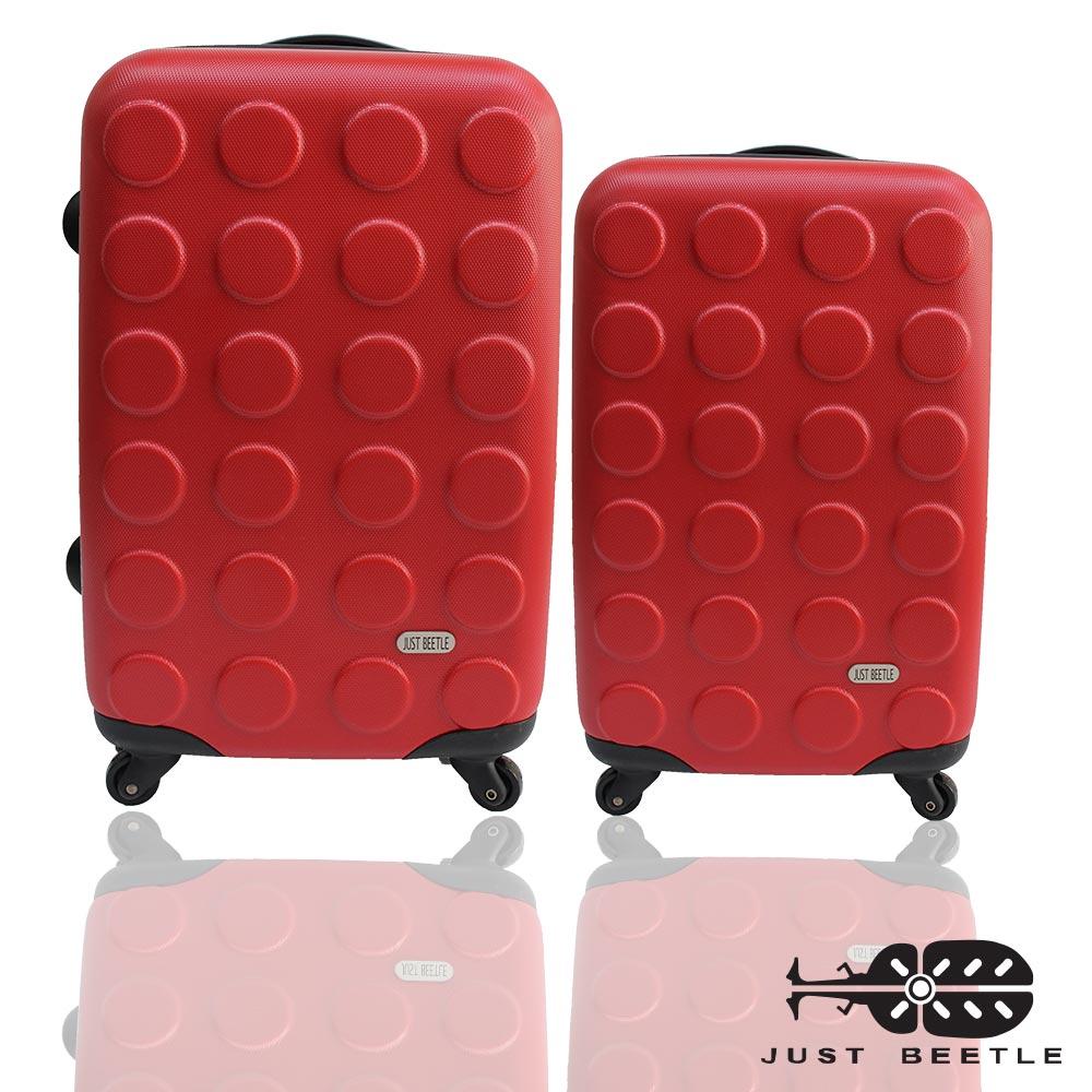Just Beetle積木系列24吋+20吋輕硬殼旅行箱 / 行李箱 3