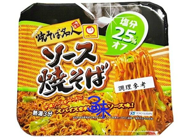 (日本) 東洋名人燒炒麵-減鹽口味 1碗 112公克 特價 80 元 【4901990335461】