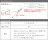 日本CREAM DOT  /  ピアス 金属アレルギー ニッケルフリー 18kコーティング レディース シンプル ブランド スタッドピアス バー ビジュー 大人 上品 エレガント 華奢 シンプル オフィス 通勤  /  e00232  /  日本必買 日本樂天直送(990) 8
