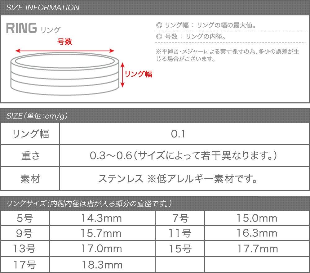 日本CREAM DOT  /  リング 指輪 ステンレス製 低アレルギー レディース 大きいサイズ 重ね付け 重ねづけ ツイスト 大人 上品 エレガント 華奢 シンプル フェミニン きれいめ  /  a03395  /  日本必買 日本樂天直送(990) 8