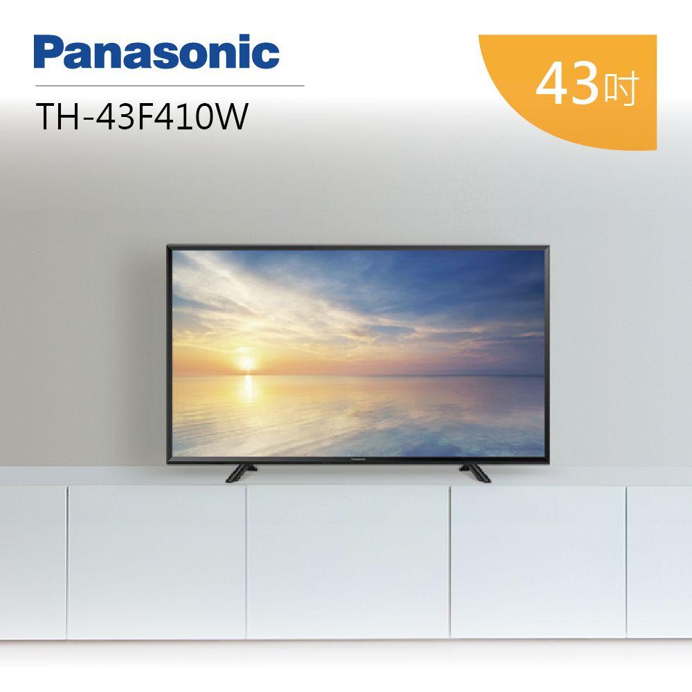 領券再折 Panasonic 國際牌 TH-43F410W 43吋 LED 電視 公司貨 可分期 - 限時優惠好康折扣