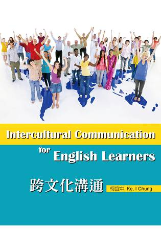 Intercultural Communication for English Learners 跨文化溝通 (with Workbook)