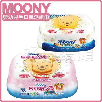 MOONY日本製DISNEY小熊維尼濕紙巾盒含濕紙巾1包濕紙巾80抽60抽自動彈蓋抽取式99%純水手口巾嬰幼兒