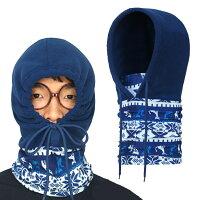 保暖配件推薦圍巾推薦到第二代多功能防風保暖面罩 頭套帽就在77美妝推薦保暖配件推薦圍巾