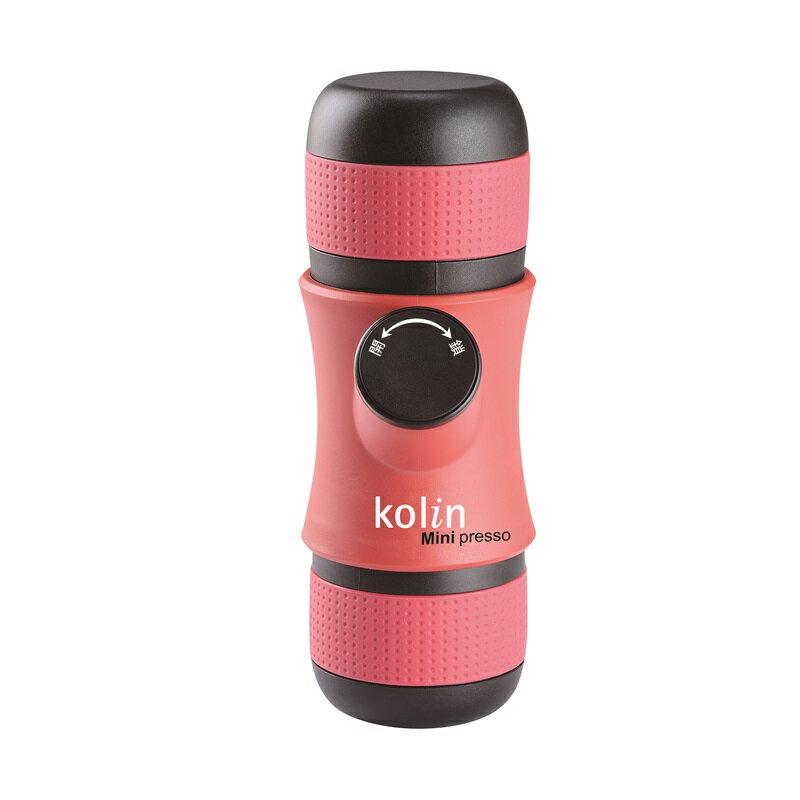 【歌林】便攜式手壓濃縮咖啡機/戶外/登山KCO-LN407E 保固免運