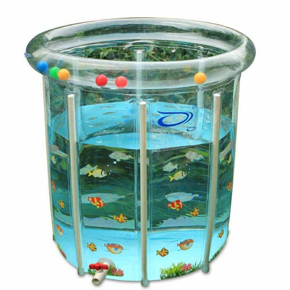 嬰兒游泳池家用新生兒童寶寶游泳池充氣保溫透明支架游泳池洗澡桶 英雄聯盟
