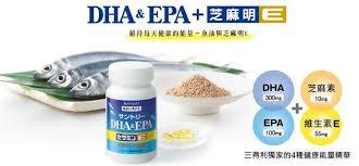 三得利 魚油 DHA&EPA+芝麻明E 120錠#SUNTORY 【爆款特賣】