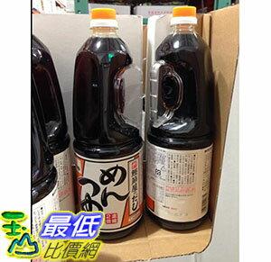 [105限時限量促銷] COSCO 日本進口鰹魚淡醬油 1.8公升 YAMAKI SOY SAUCE _C503496