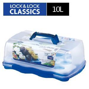 樂扣樂扣HLS104B/CLASSICS系列派對杯子蛋糕手提保鮮盒/10L 樂扣蛋糕盒 杯子蛋糕盒 非HLS102