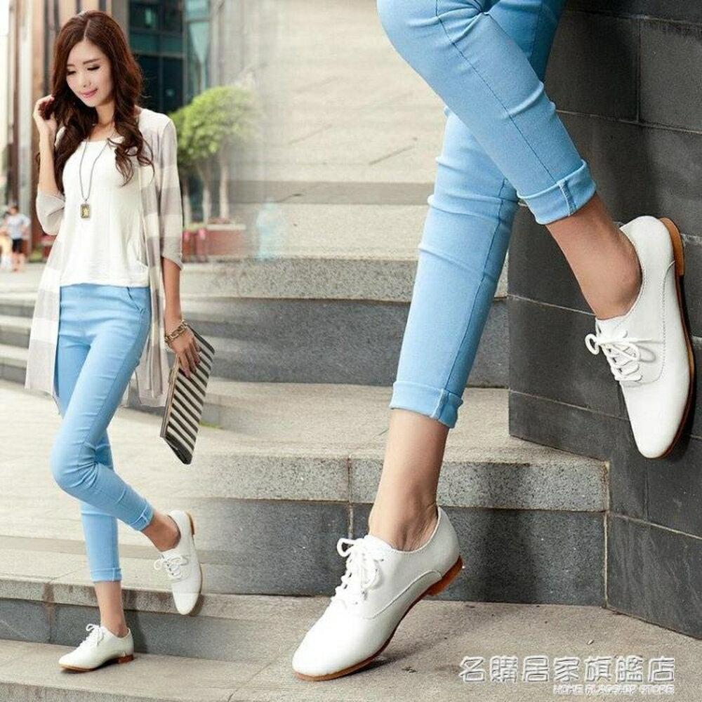 牛津鞋 小白鞋繫帶小皮鞋牛津鞋休閒鞋白色平底平跟單鞋  『名購居家』 雙12購物節