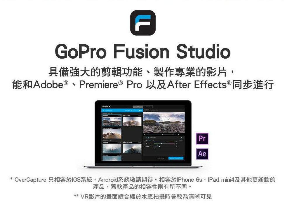任我行騎士部品 GOPRO FUSION 360 全景 運動攝影機 5.2K高畫質 可拍照 極限運動 戶外休閒 記錄生活 現貨