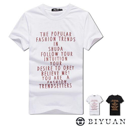 SWUFOOLS短袖T恤【L35233】OBIYUAN韓版圓領短袖上衣共2色