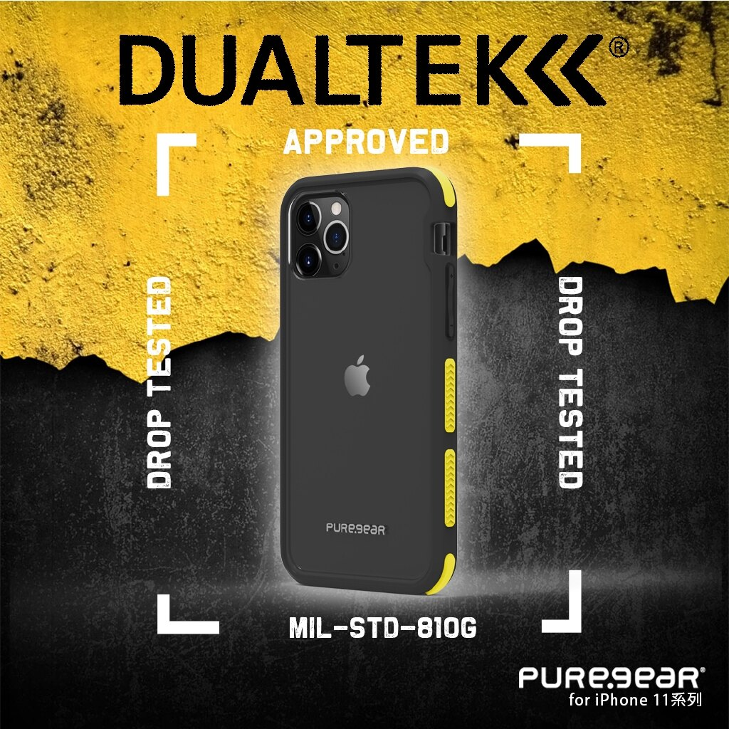 PureGear普格爾  iPhone 11 Pro | DUALTEK坦克透明保護殼