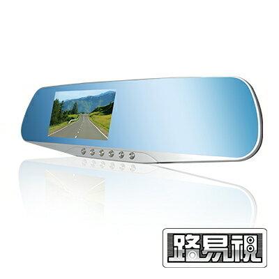 【純米小舖】路易視 70E 炫亮銀 FHD 1080P 停車監控 後視鏡行車記錄器