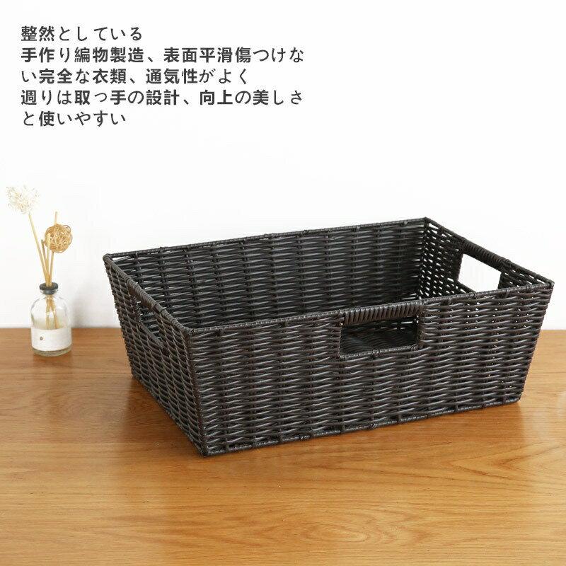 現貨供應▶日式簡約收納筐儲物籃編織收納籃整理箱桌面收納盒儲物箱