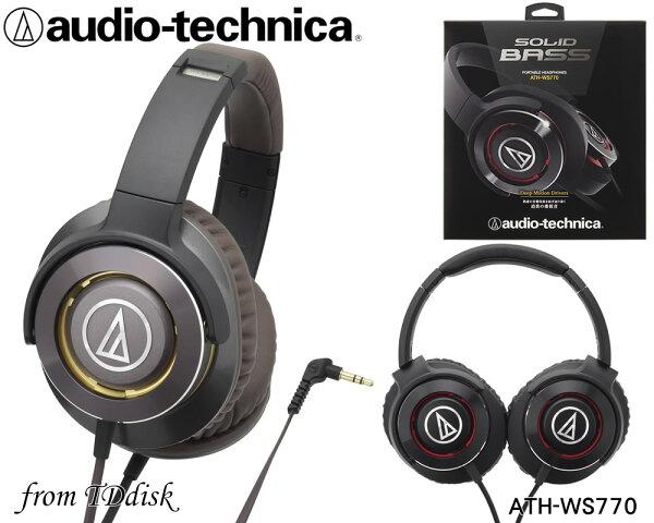 志達電子ATH-WS770audio-technica鐵三角SOLIDBASS耳罩式耳機(公司貨)ATH-WS77X改版