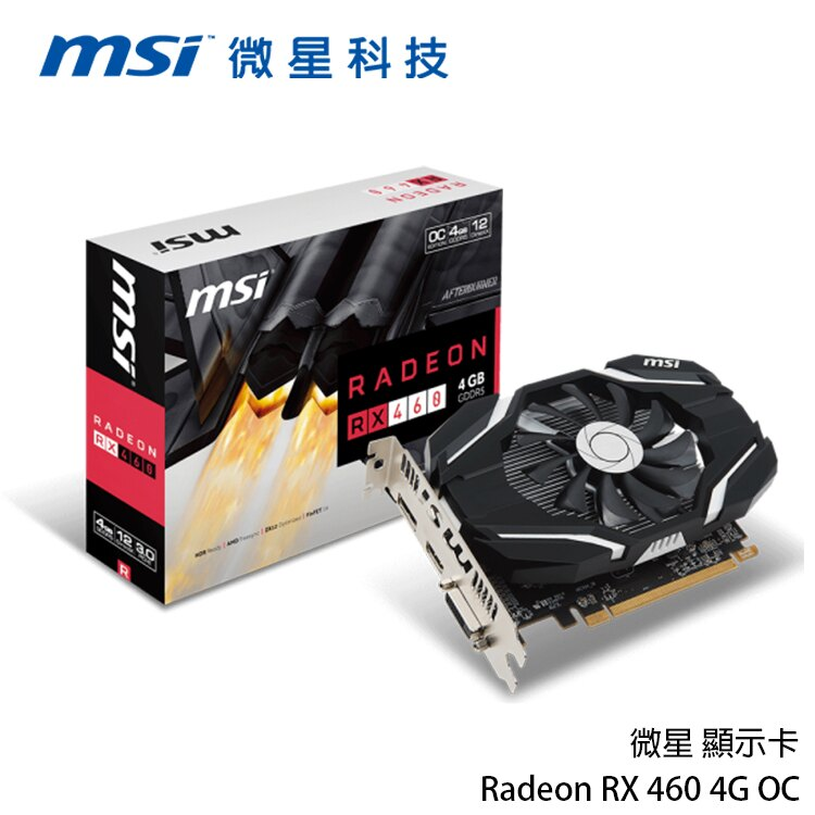 [喬傑數位]微星 顯示卡Radeon RX 460 4G OC
