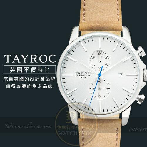Tayroc英國 師品牌英倫紳士 計時腕錶TXM091 貨 風靡