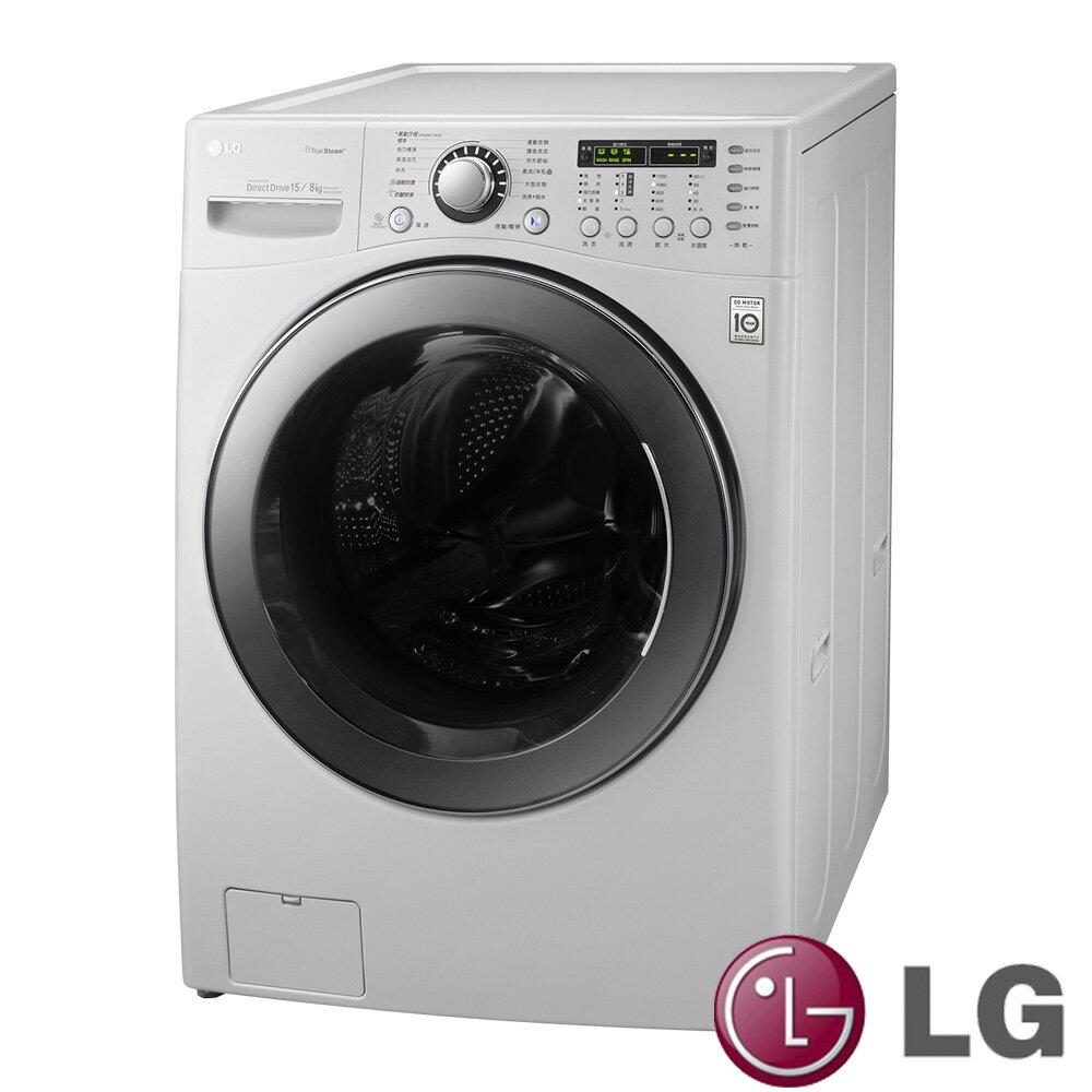 【LG樂金】15kg 6 Motion DD直驅變頻 蒸氣滾筒洗衣機 / 珍珠白(WD-S15DWD)