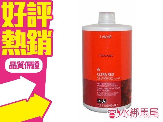 LAKME 萊肯 艷紅 洗髮精 1000ML 染紅色系適用◐香水綁馬尾◐