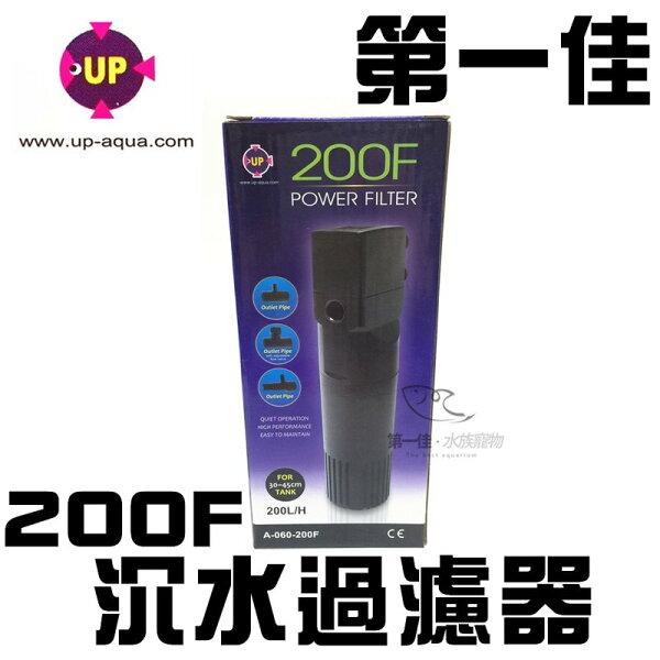 第一佳水族寵物:[第一佳水族寵物]台灣UP雅伯沉水過濾器馬達A-060-200F