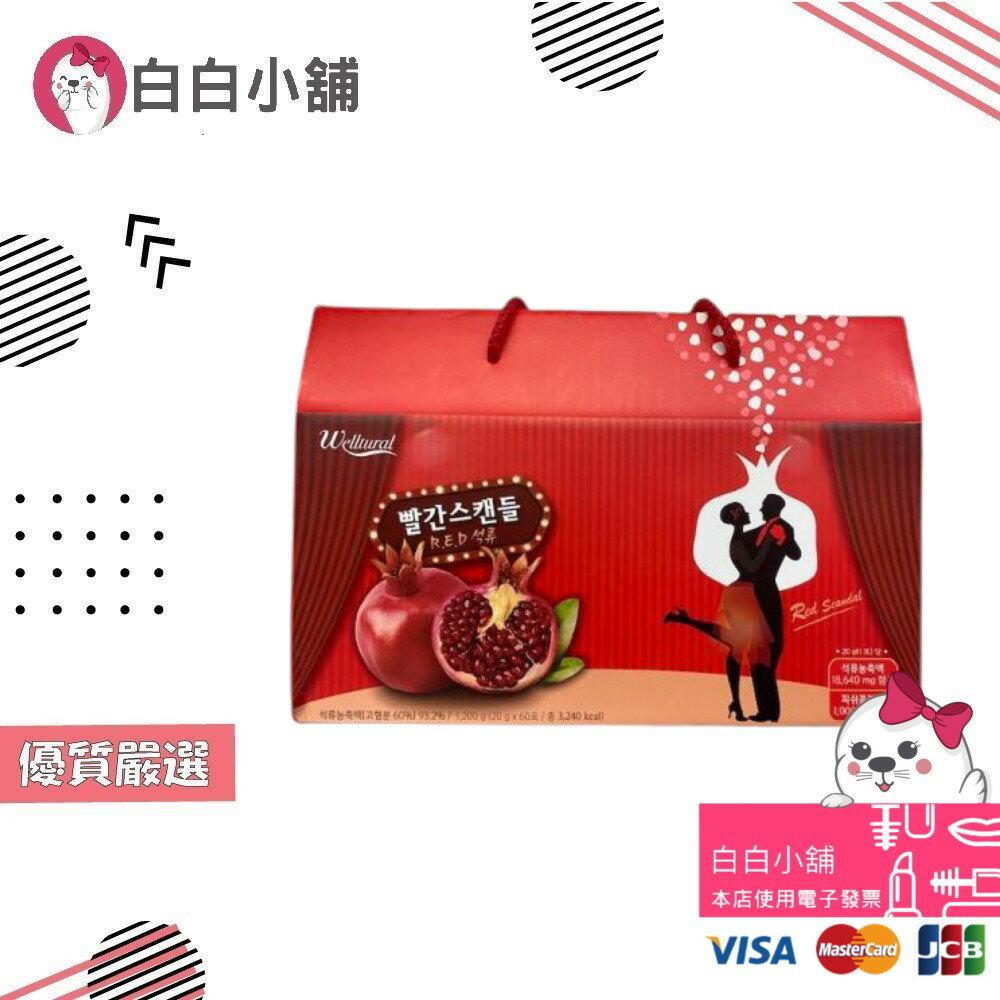 韓國紅色誹聞紅石榴膠原蛋白果凍(20g/60包)【白白小舖】