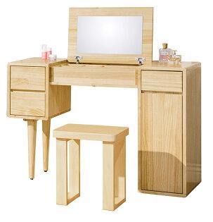 【尚品傢俱】HY-A165-05丹麥原木全實木3.6尺掀鏡台(含椅)