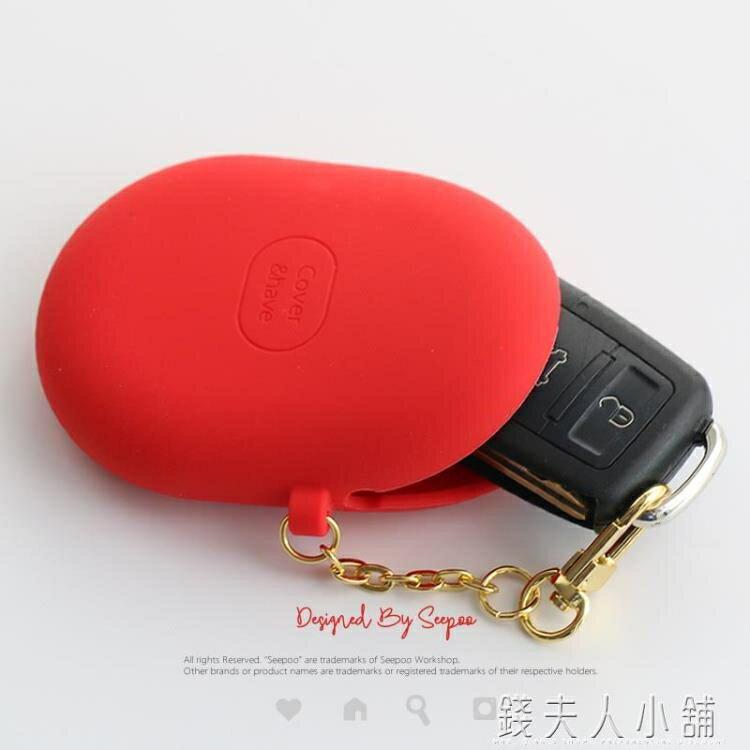 耳機收納包保護套 柔軟多用途yh