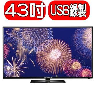 《特促可議價》SANLUX台灣三洋【SMT-K43LE】43吋背光液晶顯示器 不含視訊盒