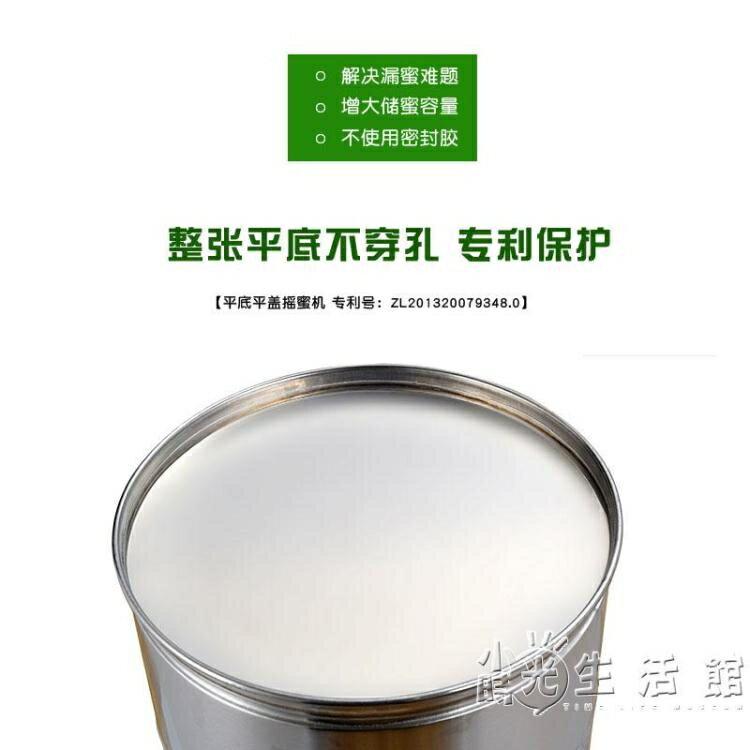 不銹鋼搖蜜機吉鴻平底平蓋蜜桶蜂蜜分離機搖糖打蜜取蜜機廠家走心小賣場快速出貨