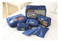 輕鬆旅行收納術推薦♚MY COLOR♚韓版七件組旅行收納袋 組合套裝 行李箱整理袋 網狀/防水收納袋【N13】