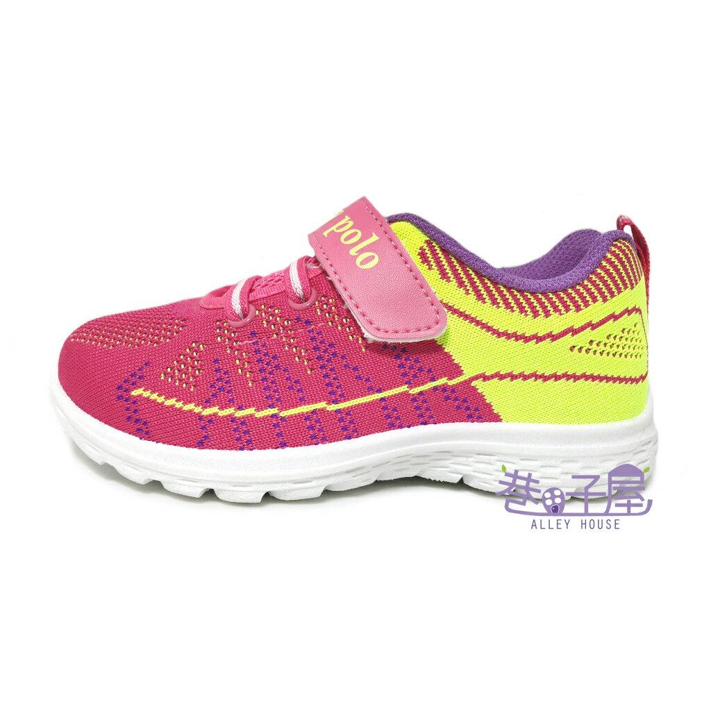 【限量優惠】JIMMY POLO 童款多色編織運動慢跑鞋 [16042] 桃 MIT台灣製造 超值價$198