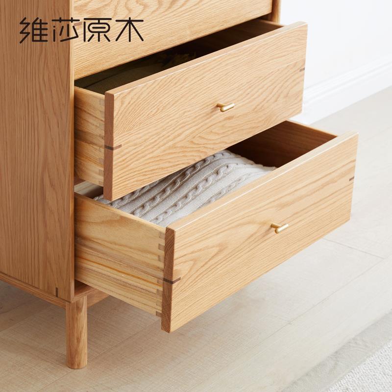 北歐實木斗柜收納柜簡約現代臥室大容量五六七斗櫥客廳儲物柜♠極有家♠