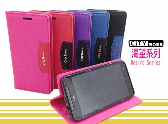 5.5吋 E9 dual sim 手機套 CITY BOSS 渴望系列 HTC One E