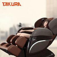 天天在家按摩好享受推薦到TAKURA 全包覆零重力臀感按摩椅520 《台灣系統》咖啡色就在台同健康活力館推薦天天在家按摩好享受