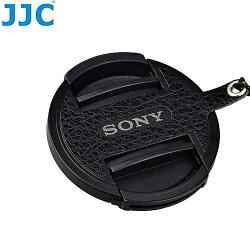 又敗家@JJC真皮蒙皮貼CS-S1650鏡頭蓋防丟繩相容索尼Sony原廠ALC-F405S鏡頭蓋防失繩新力E 16-50mm鏡頭前蓋F3.5-5.6索尼F/3.5-5.6防掉繩保護蓋1:3.5-5.6前蓋子