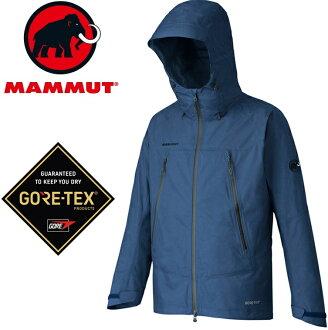 Mammut 長毛象 All rounder II 防水透氣Gore-Tex風雨衣防水外套/登山雨衣 男款 1010-25390 獵戶藍