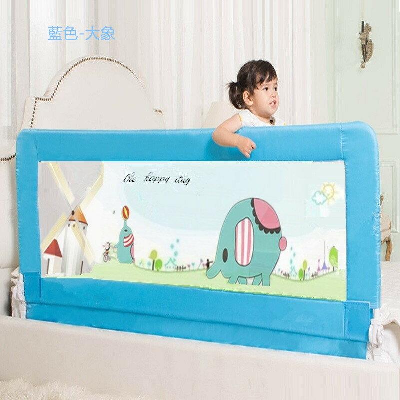 床護欄 床圍欄 床護欄 床欄 床邊護欄 圍欄 超高66cm