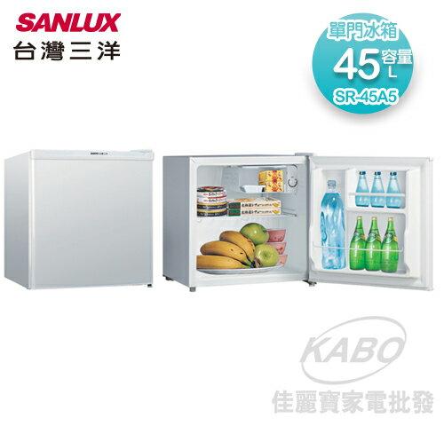 【佳麗寶】-《台灣三洋 / SANLUX 》單門冰箱-45L【SR-45A5】