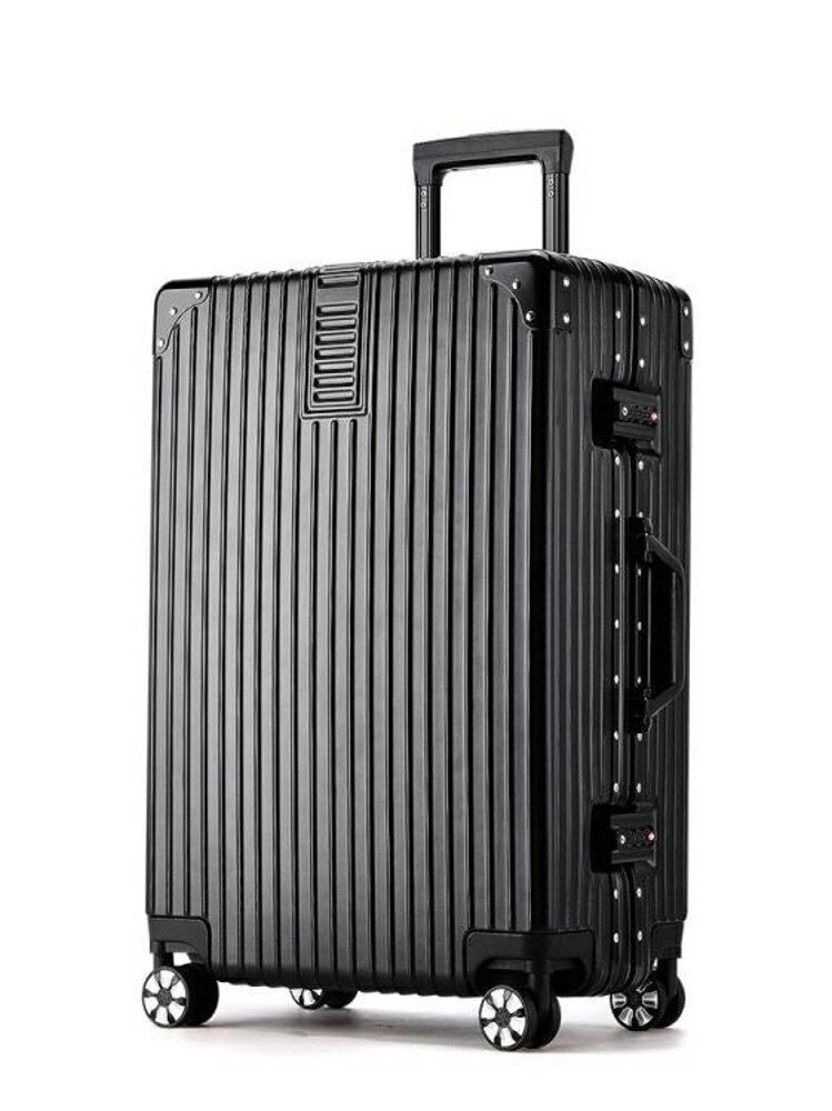 旅行箱 ULDUM旅行箱行李箱鋁框拉桿箱萬向輪20女男學生密碼箱20箱子20寸 唯伊時尚