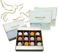 白色情人節禮物到Mon Premier Amour 濃情水果松露巧克力 12顆