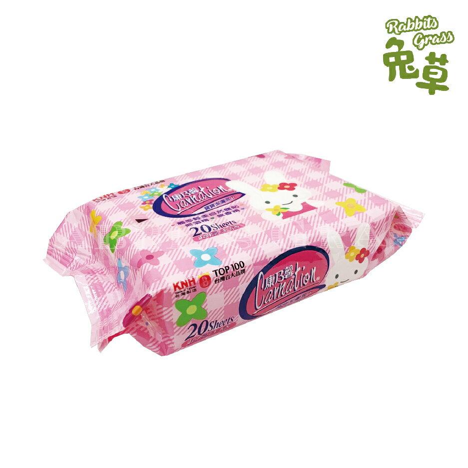 康乃馨 寶寶潔膚濕巾 超厚型20抽 兔子