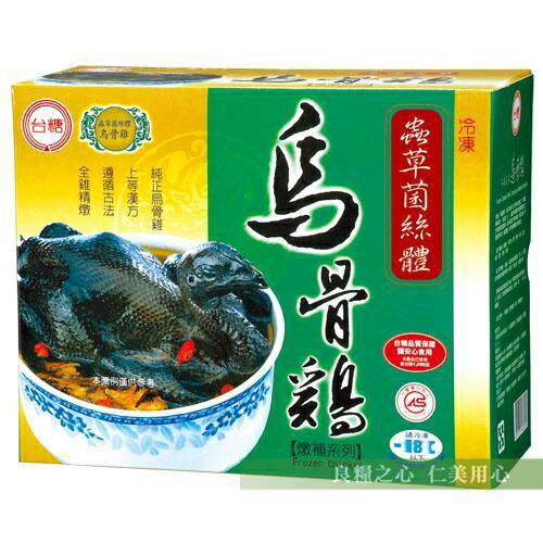 台糖 冬蟲夏草烏骨雞(2.2kg/隻)