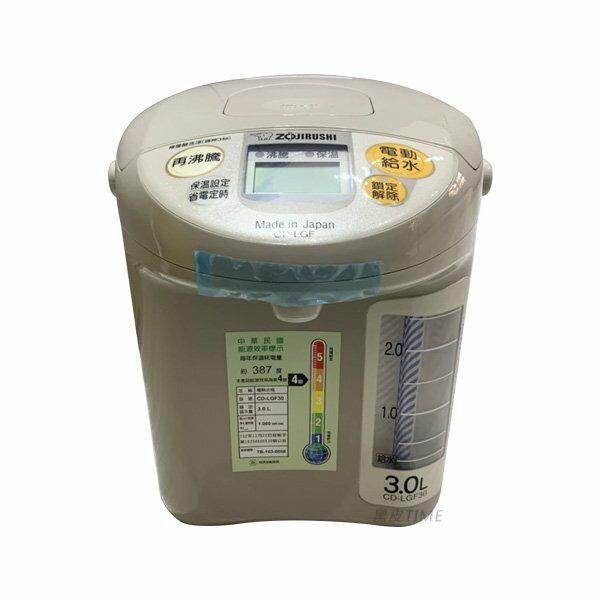 ZOJIRUSHI 象印 微電腦電動熱水瓶 CD-LGF30 3.0L 原廠保固 黑皮TIME