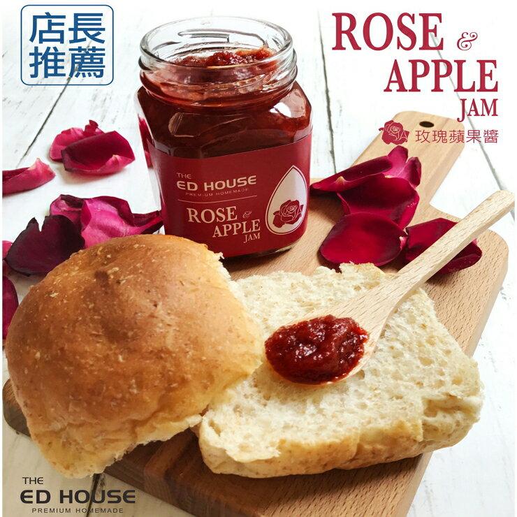 玫瑰蘋果醬 230g