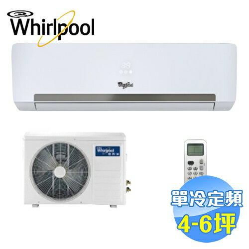 【滿3千,15%點數回饋(1%=1元)】惠而浦 Whirlpool 單冷定頻一對一分離式冷氣 ATO-FT32NA / ATI-FT32NA 【送標準安裝】