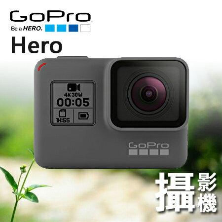 〝正經800〞GoProHero全新公司貨